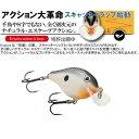 【アクション大革命!】ラパラ スキャッターラップ クランク SCRC-05