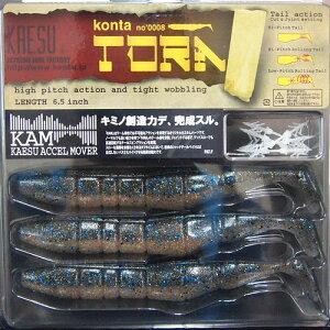 【話題の商品!】KAESU konta no'8 TORA