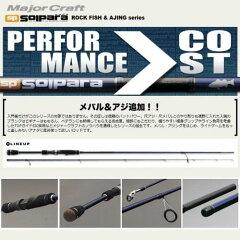 メジャークラフト ソルパラ ロックフィッシュ&アジングシリーズ SPS-S762M