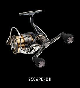 2015年モデルダイワイグジスト2506PE-DH