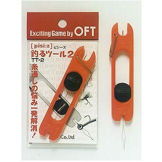 オフト 釣るツール2