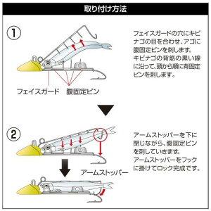【メール便可】シマノ太刀魚ゲッター時短テンヤ【5号】