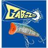 �ڥ���زġ�BlueBlue(�֥롼�֥롼)Gaboz!!!90(���ܥå�90!!!)