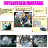 ゼファーボート【ボート用ワカサギドーム】カタツムリ