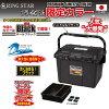 リングスター【完全受注生産限定カラー】ドカットD-4700BKブラック