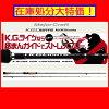 【在庫処分大特価!】メジャークラフトK.G.ライツ【ロックフィッシュチューブラーモデル】KGL-T762M