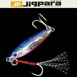 【メール便可】メジャークラフト【タングステンモデル】ジグパラTG32g