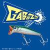 【メール便可】BlueBlue(ブルーブルー)Gaboz!!!65(ガボッツ65!!!)