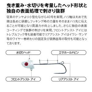 【メール便可】サンエスケミテック追撃[TSUIGEKI]銀龍テンヤSP【限定メッキカラー】40号