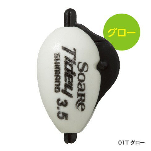 【メール便可】シマノソアレタイディ01TグローSF-T21Q【アジング・メバリング】