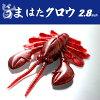 【メール便可】一誠[issei]海太郎うまはたクロウ2.8インチ