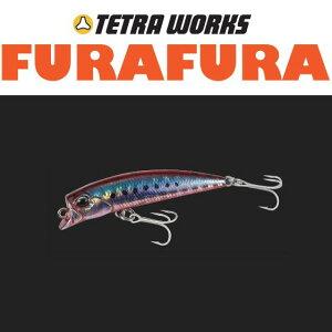 【メール便可】DUOTetraWorksFURAFURA(テトラワークス・フラフラ)