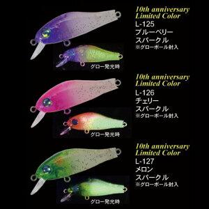 【メール便可】ZipBaits(ジップベイツ)【10周年記念カラー】リッジ35HF