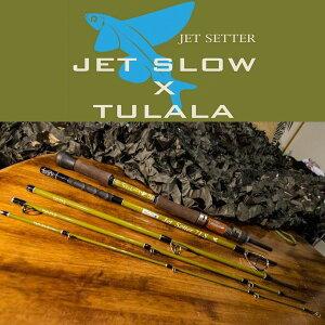 【全商品ポイント10倍!12/1620:00〜12/211:59迄】JetSlow×TULALAJetSetter71S