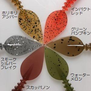 【メール便可】ロマンメイドプロローグPZ6.5インチ