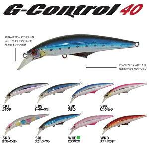 【メール便可】ジャクソンG-コントロール120mm/40g