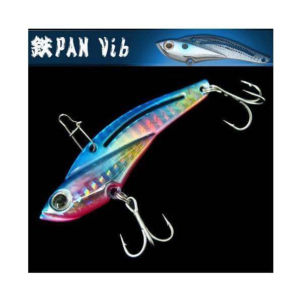 【メール便可】ジャクソン鉄PANVib(テッパンバイブ)26g