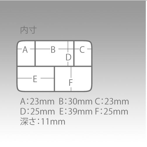 メイホー あきおくん FB-10