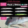 """【メール便可】FishArrow(フィッシュアロー)フラッシュJシラス3""""SW"""