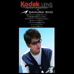 SAMURAISHO【サムライ翔】Kodakレンズ偏光サングラスFSS-001Col.#1BK/BKTendergray