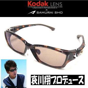 SAMURAISHO【サムライ翔】Kodakレンズ偏光サングラスFSS-001Col.#2BrowbDEMI/BrowbDEMITenderbrown