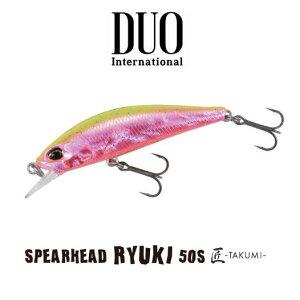 【メール便可】DUOスピアヘッドリュウキ50S-匠-TAKUMI