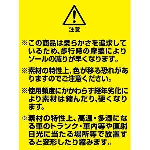 【全商品ポイント10倍!3/2120:00〜3/281:59迄】ダイワアフターフィッシングサンダルDL-1350