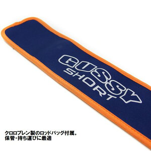 VICEO(ビセオ)【スピニング・ベイト両用穴釣りロッド】ガッシーショート70VCGS70