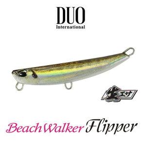 【メール便可】DUOBeachWalker(ビーチウォーカー)フリッパー32g【限定生エサカラー】
