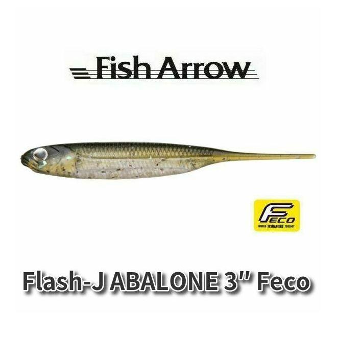 【メール便可】FishArrow(フィッシュアロー)フラッシュJアバロン3