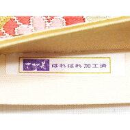 袋帯 大庭 唐織