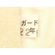 【未使用品】袋帯 橋本テル