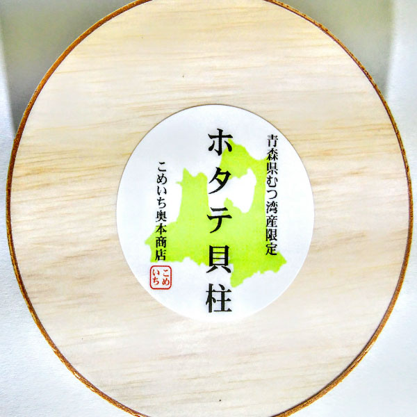加工品, 干物・燻製・スモーク食品  2S 95g