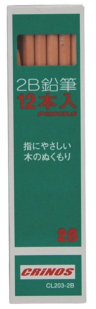 筆記具, 鉛筆  2B 15CL-203-2B