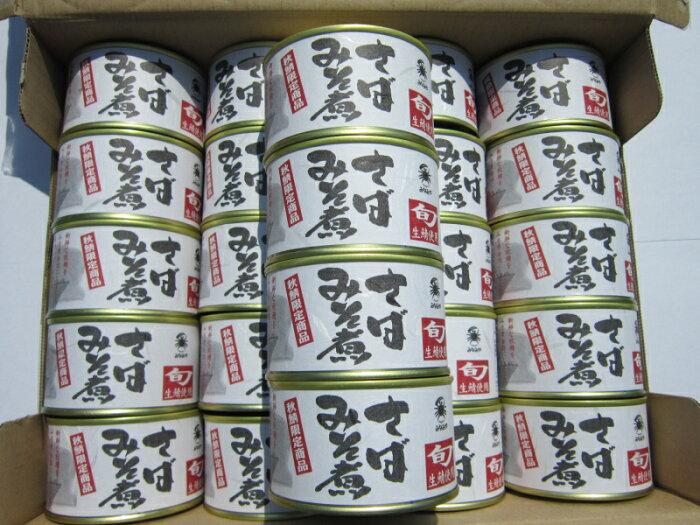 生さば使用旬 さばみそ煮 200g×24缶【味噌】【2019年秋製造品】