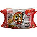 低温製法米のおいしいごはん 120g×10パックパックごはん ご飯パック レトルト 防災 非常食 ご飯 国産米100% 角型 アイリスフーズ