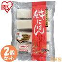 【2個セット】純にほん 国内産水稲もち米