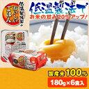 低温製法米のおいしいごはん 180g×6パックパックごはん ...