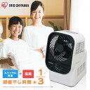 衣類乾燥機 カラリエ ホワイト IK-C500 送料無料 乾燥機 衣類乾燥 衣類 乾燥 洗濯 部屋干し コンパクト 洗濯物 送風 梅雨 アイリスオーヤマ