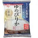 アイリスの生鮮米 無洗米 北海道産 ゆめぴりか 2合パック 300g アイリスオーヤマ