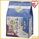 アイリスの生鮮米 無洗米 北海道産 ゆめぴりか 1.5kg アイリスオーヤマ
