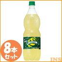 ハニーレモンジーナ 1.2L×8本 炭酸飲料 レモンジュース ペットボトル飲料 はちみつレモン ハニーレモンジーナ ペットボトル サントリー 【D】 【サントリー】