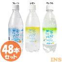 【強炭酸水】蛍の郷の天然水 スパークリング 500ml 48...