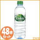 【訳あり】ボルヴィック 500mL×48本入り 水 みず 飲料水 50...