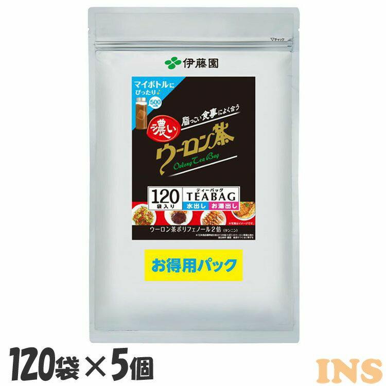 茶葉・ティーバッグ, 中国茶 5 4.0g120 D