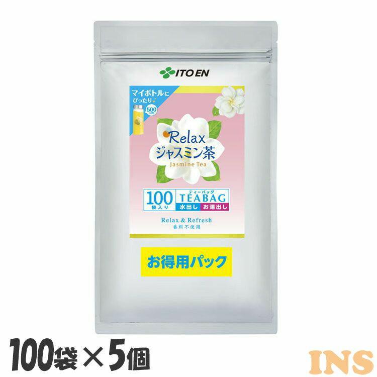 茶葉・ティーバッグ, 中国茶 5 Relax 3.0g100 D