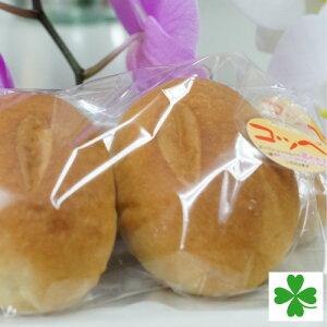 パン米粉コッペパン2個入り/人気NO.1の定番商品/素朴な味が飽きの来ない美味しさ/おやつに、ご飯に合います