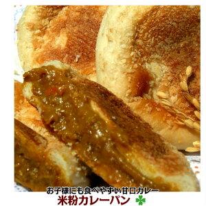 【送料無料】パン詰合せ【国産】パン天然酵母パン米粉パン店長おすすめ一押しセット天然酵母食パン(1斤)・天然酵母塩バターパン(2ケ入り)・米粉ごまあんぱん・米粉カレーパン・米粉コッペパン(2ケ入り)