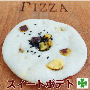 こめっ子ミニピザ10種24枚セット国産米粉生地の手づくりピザ子どものおやつに食べきりサイズ冷凍ピザ