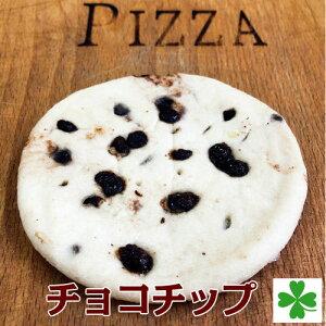 こめっ子ミニピザ10種22枚セット国産米粉生地の手づくりピザ子どものおやつに食べきりサイズ冷凍ピザ